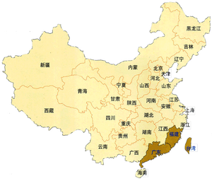 Map of China with highlighted provinces. In brown are marked locations of Oolong production. These are provinces: Fujian(福建), Guangdong (广东)and Taiwan island (台湾).