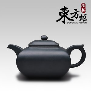 Traditional Incense Burner Shaped Teapot 传炉壶