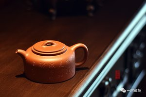 Well Railing Shaped Teapot after an ancient pattern 仿古井栏壶