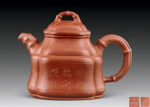 Square Teapot with Angles of Repose and Bamboo Top 四方隐角竹顶壶