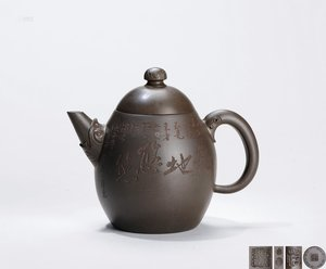 "Teapot ""Dragon Egg"" 龙蛋壶"