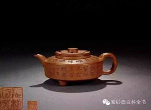 Compass Shaped Teapot 周盘壶